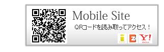旭川ペット社 モバイルサイト